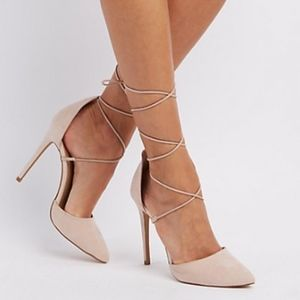Nude Closed Toe Lace Up Heels